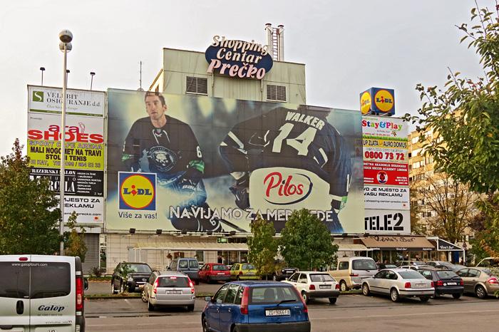 Shopping centar Prečko sa sjevera [VR 2013.]