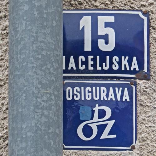 Oznaka Osiguravajućeg zavoda [VR 2013.]