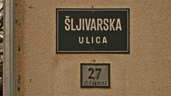 Preimenovana Užička ulica [GP 2013.]