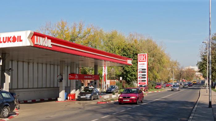 Benzinska pumpa u Zagorskoj ulici [VR 2013.]