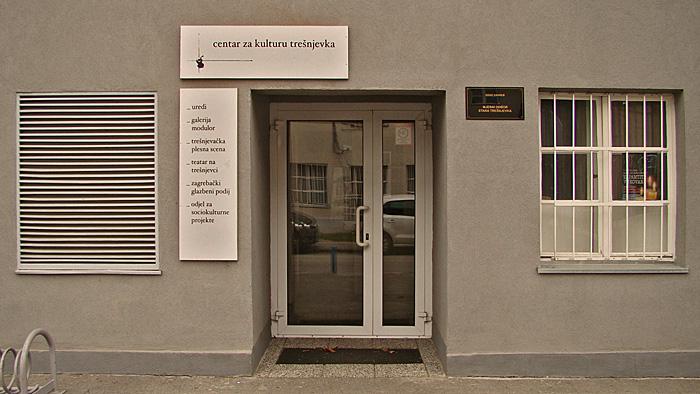 Centar za kulturu Trešnjevka [GP 2013.]