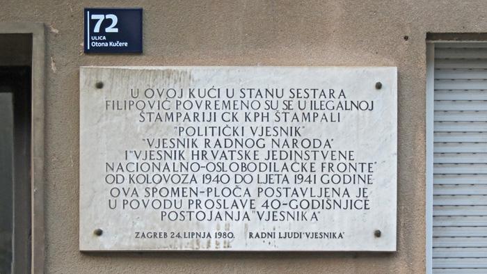 "Spomen ploča tiskari ""Političkog vjesnika"" u Kučerinoj ulici [VR 2013.]"