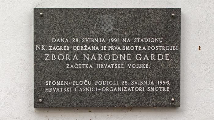 Spomen ploča o osnivanju Zbora narodne garde 1991. godine u Kranjčevićevoj ulici [GP 2014.]