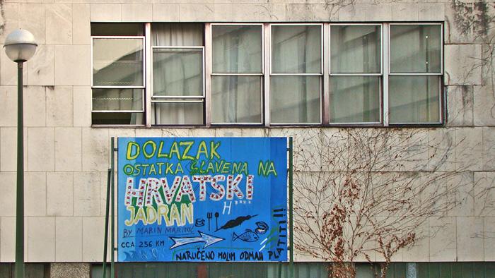 Instalacija Marina Marinića uz Pučko otvoreno učilište [GP 2012.]