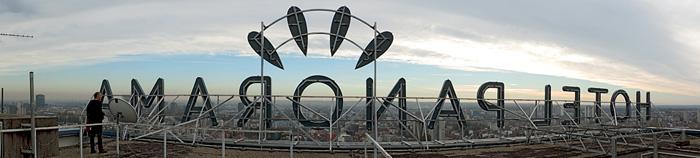 """Panoramski pogled s najvišeg kata hotela """"Panorama"""" prema jugu [GP 2015.]"""