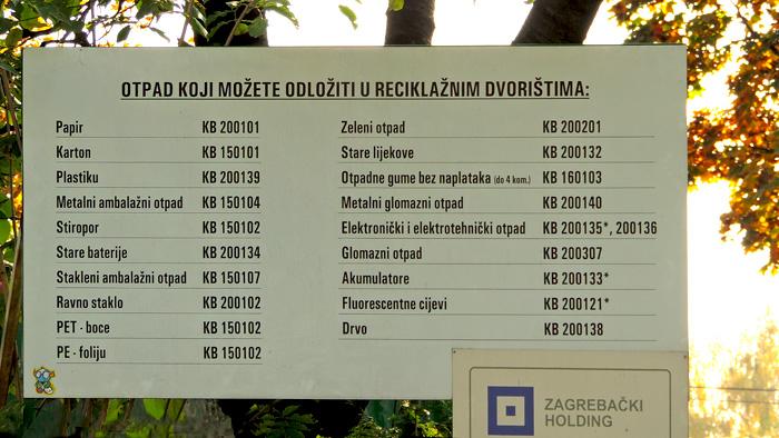 """Opis djelatnosti reciklažnog dvorišta """"Zagrebačkog holdinga"""" u Zagorskoj ulici [GP 2016.]"""