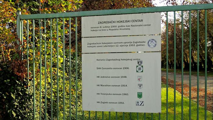 """Povijest i korisnici Zagrebačkog hokejskog (""""na travi"""") centra u Zagorskoj ulici [GP 2016.]"""