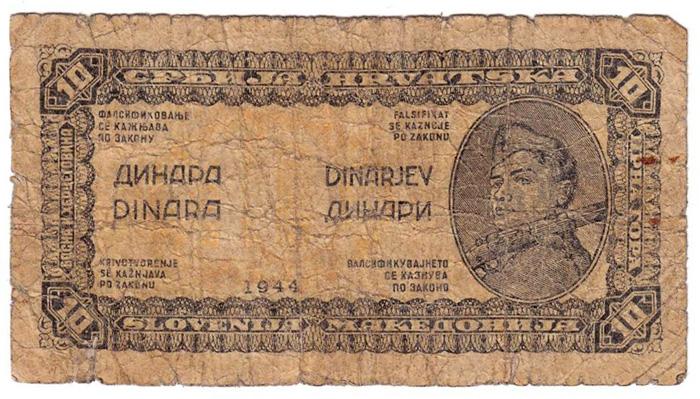 Novčanica od 10 dinara (ratne) Demokratske Federativne Jugoslavije iz 1944. [VT 2016.]