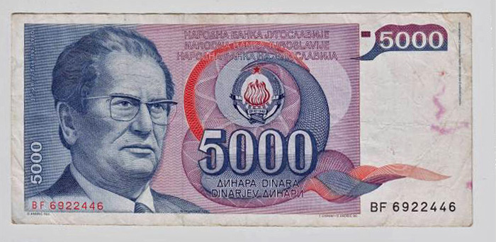 Novčanica od 5000 dinara s likom Josipa Broza iz sredine 1980-ih [VT 2016.]