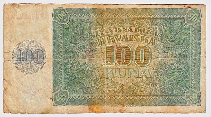 Novčanica Nezavisne Države Hrvatske od 100 kuna iz 1941. [VT 2016.]
