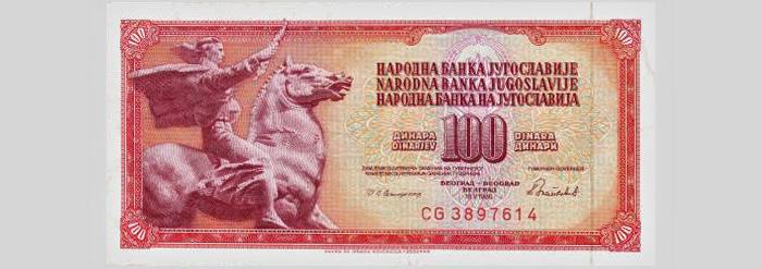 """Novčanica od 100 dinara s Augustinčićevom skulpturom """"Vjesnica mira"""" (New York) iz razdoblja 1965-81. [VT 2016.]"""